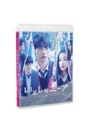 いとしのニーナ Blu-ray