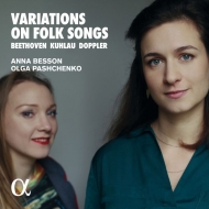 民謡による変奏曲集〜19世紀のフルートとピアノで〜ベートーヴェン、ドップラー、クーラウ、ヴァルキエール アンナ・ベッソン、オリガ・パシチェンコ