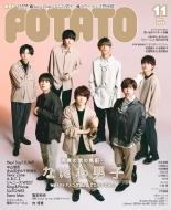 POTATO (ポテト)2020年 11月号【表紙:なにわ男子】