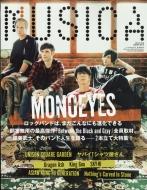 MUSICA (ムジカ)2020年 10月号【表紙巻頭特集:MONOEYES】