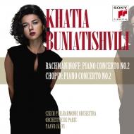 ラフマニノフ:ピアノ協奏曲第2番、ショパン:ピアノ協奏曲第2番 カティア・ブニアティシヴィリ、パーヴォ・ヤルヴィ&チェコ・フィル、パリ管弦楽団