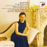 チャイコフスキー:ヴァイオリン協奏曲、ショスタコーヴィチ:ヴァイオリン協奏曲第1番 五嶋みどり、クラウディオ・アバド&ベルリン・フィル