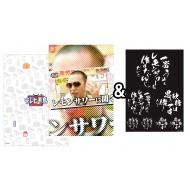 クリアファイル&ステッカーC【ローソン・HMVオリジナル】 / テレビ千鳥