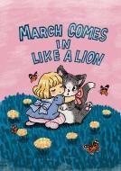 3月のライオン ダイアリー 2020.12-2021.12 ヤングアニマルコミックス