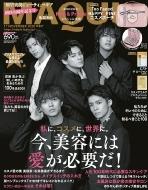 MAQUIA (マキア)2020年 11月号 【表紙:King & Prince 特別付録:Too Faced HAPPY PINK コスメポーチ】