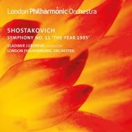 交響曲第11番『1905年』 ヴラディーミル・ユロフスキー&ロンドン・フィル