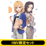 【HMV限定セット】劇場版『SHIROBAKO』 豪華版