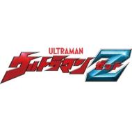 ウルトラマンZ Blu-ray BOX 2 <最終巻>
