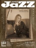 JAZZ JAPAN (ジャズジャパン)vol.122 2020年 11月号