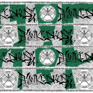 Back To Life (Zepherin Saint Remixes)(12インチシングルレコード)