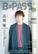 B−PASS 2020年 11月号 【表紙:高橋優/裏表紙:OWV】