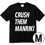 MANRIKI Tシャツ黒(Mサイズ) / 映画「MANRIKI」劇場グッズ