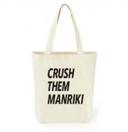 MANRIKIトートバッグ(キャンバス) / 映画「MANRIKI」劇場グッズ