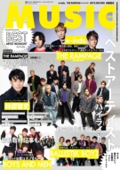 MUSIQ? SPECIAL Out of Music Vol.68 GiGS 2020年 11月号増刊