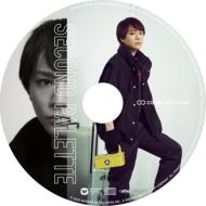 《YUUTO 10/18 2部イベントシリアル付き/全額内金》 SECOND PALETTE 【スペシャルプライス盤-Black-2枚セット】