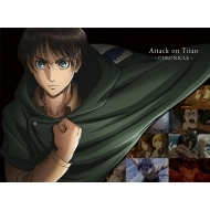 [attack On Titan]-Chronicle-
