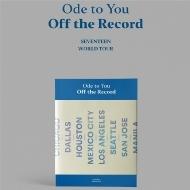 《全額内金》フォトブック「SEVENTEEN WORLD TOUR Ode to You, Off the Record」日本語版