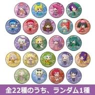 トレーディング缶バッジ(全22種のうち、ランダム1種)/ Pripara Friendship 2020 パラダイストレイン!