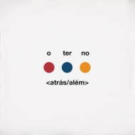 Atras / Alem (2枚組アナログレコード)