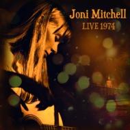 London 1974 (2CD)