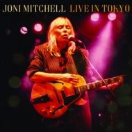 Tokyo 1983 (2CD)