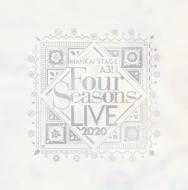 MANKAI STAGE『A3!』Four Seasons LIVE 2020【DVD】