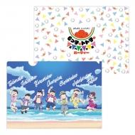 クリアファイル / おそ松さん おかえりニートたち!6つ子とトト子のスペシャルパーティー