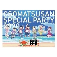 パンフレット / おそ松さん おかえりニートたち!6つ子とトト子のスペシャルパーティー