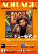 AOR AGE Vol.19 シンコーミュージックムック