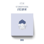 1ST CONCERT IN SEOUL: EYES ON ME (3DVD)