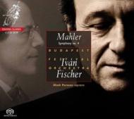 交響曲第4番 イヴァン・フィッシャー&ブダペスト祝祭管弦楽団、ミア・パーション(特別価格限定盤)