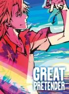 「GREAT PRETENDER」 CASE 4 ウィザード・オブ・ファー・イースト 【後篇】