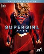 SUPERGIRL/スーパーガール<フォース>前半セット(3枚組/1〜14話収録)