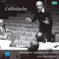 セルジウ・チェリビダッケ&フランス国立放送管弦楽団 INAライヴ録音集成(1973〜1974)(14CD)