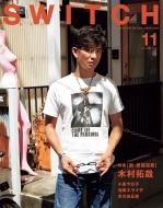 SWITCH Vol.38 No.11 特集 新・原宿百景【表紙巻頭:木村拓哉】