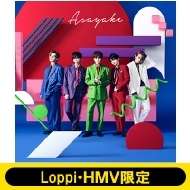 【Loppi・HMV限定 B2サイズクリアポスター2枚セット(タカシ ver.)付き】 Asayake