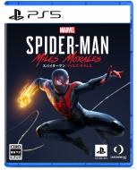 【PS5】Marvel's Spider-Man: Miles Morales 通常版