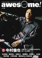 awesome! Vol.38【表紙:中村倫也】[シンコー・ミュージック・ムック]