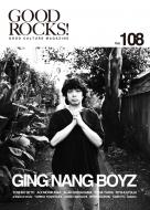 GOOD ROCKS! Vol.108【表紙:銀杏BOYZ】