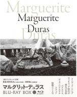 マルグリット・デュラス Blu-ray BOX 『インディア・ソング』『バクステル、ヴェラ・バクステル』『トラック』『船舶ナイト号』
