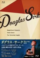 ダグラス・サーク Blu-ray BOX(収録:『心のともしび』『大空の凱歌』『翼に賭ける命』)