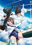 ストライクウィッチーズ ROAD to BERLIN 第1巻【Blu-ray】