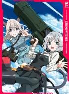 ストライクウィッチーズ ROAD to BERLIN 第4巻【Blu-ray】