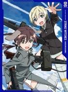 ストライクウィッチーズ ROAD to BERLIN 第6巻【Blu-ray】