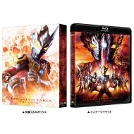 劇場版ウルトラマンタイガ ニュージェネクライマックス (特装限定版)【Blu-ray】