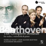 ピアノ三重奏曲第7番『大公』、6番、ヴァイオリン・ソナタ全集、チェロ・ソナタ全集 イザベル・ファウスト、ジャン=ギアン・ケラス、アレクサンドル・メルニコフ(6CD)
