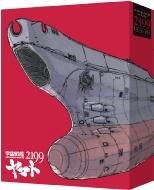 劇場上映版「宇宙戦艦ヤマト2199」 Blu-ray BOX(特装限定版)