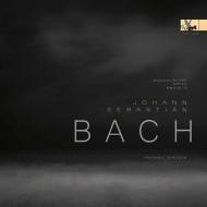 Musikalisches Opfer: Ensemble Barockin'