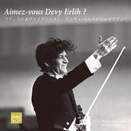 ブラームス:ヴァイオリン協奏曲(1966年ステレオ)、シベリウス:ヴァイオリン協奏曲(1957年) ドゥヴィ・エルリー、アンドレ・ジラール&フランス国立放送管弦楽団、他