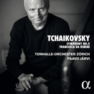 交響曲第5番、『フランチェスカ・ダ・リミニ』 パーヴォ・ヤルヴィ&チューリッヒ・トーンハレ管弦楽団